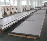 Chapa de aço 2016 inoxidável de venda quente para o projeto