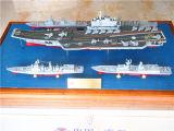 Modello di /Ship della barca di modello/il più in ritardo e nuovo modello di nave/modello barca di modello della scala/modello di nave miniatura/modello di Expation/modello parco dei portaerei