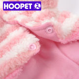 분홍색과 White Lovable Dog Clothes