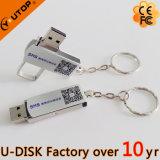 도매 주문 로고 OEM 금속 회전대 USB 지팡이