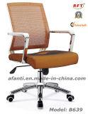 Büro-moderner Schwenker-Ineinander greifen-Hotel-Metallcomputer-Sitzungs-Stuhl (B639)