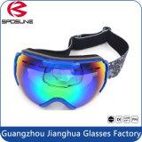 공장 도매 HD 버전 Anti-Fog 두 배 렌즈 편리한 Snowboard 스키 고글