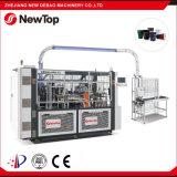 Taza de papel automática llena que forma la máquina Debao-600s-Zy