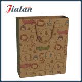 Papiertüten Entwurf Soem-anpassen gedruckte Brown Firmenzeichen