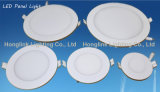 3With6With9With12With15W Ultra-Thin Aluminum Recessed Downlight LED Panel Light