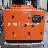 Tipo diesel generatore diesel silenzioso del gruppo elettrogeno di Cummin