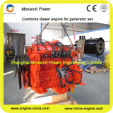Saleのための中国Biogas Generatorのベスト