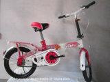 [ل-ك-013] جدية درّاجة لأنّ أطفال باردة