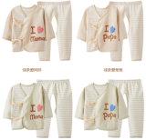 性質カラー綿の新生の赤ん坊の布セット