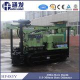 Hf485yのクローラータイプ井戸の掘削装置、試錐孔の掘削装置、DTHの掘削装置