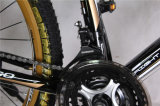 """26 """" جبل درّاجة مع [شيمنو] [21سب] [متب] درّاجة"""