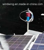 1m/S開始の風が付いているセリウム400W Maglevの風発電機のタービン