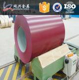 ASTMは電流を通された鋼板及びコイルをPrepainted