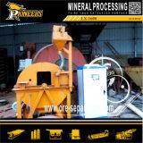Separatore della centrifuga di ripristino dell'oro della macchina di separazione delle parti incastrata di un mattone in aggetto di estrazione dell'oro