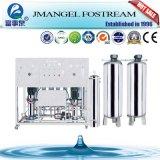 Ревизованный завод водоочистки RO хорошего качества поставщика с ценой