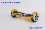 Золото Green10-1 крома самоката собственной личности 2 колес балансируя (вариант 1)