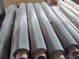 Paño de alambre de acero inoxidable del precio competitivo