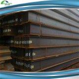 JIS Standard e Q235, Ss400b Grade H Beam Price Steel