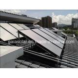 2016 prodotti caldi del riscaldatore del collettore solare di nuovo disegno