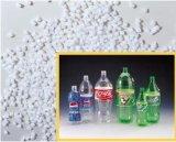 ペット樹脂ペットプラスチック---2016熱い販売