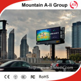 Qualität P5 SMD Outdoor Screen für Advertizing