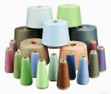 Fabrik-Hersteller-Großverkauf-Zubehör-Polyester gesponnenes Garn