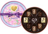 호화스러운 Flower Printing Paper Gift Box 또는 Ribbon를 가진 Chocolate Packing Box