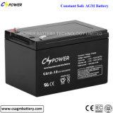 UPSのための手入れ不要電池及びAGM電池12V15ah