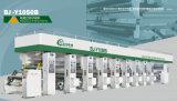 Polyester-Drucken-Maschinen-China-heißer Verkauf 2016