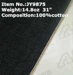 ткань оптовой продажи джинсовой ткани Selvedge индига 14oz (JY9875)