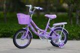Le modèle neuf badine le vélo Sz-002 de la qualité