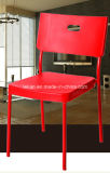 Дешевое Colored Plastic Metal Stacking Dining и Coffee Chair (LL-0053)