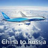 Fluglinienverkehr-Verschiffen von China zu Ekaterinburg, Svx, Russland