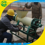 家禽のYafenの脱水機、肥料の押出機、脱水、固体液体の分離器