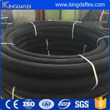 中国の工場150psiゴム製水吸引及び排出のホース