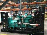 900kw/1125kVA Cummins actionnent le générateur diesel insonorisé pour l'usage à la maison et industriel avec des certificats de Ce/CIQ/Soncap/ISO