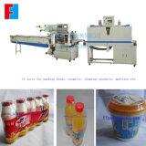 Машина для упаковки Shrink жары бутылки югурта цены по прейскуранту завода-изготовителя Китая автоматическая