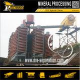 Favorable à l'environnement aucune machine de lavage d'or de concentrateur de spirale de pouvoir