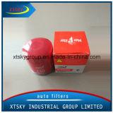 Xtsky 공장 공급 고품질 기름 필터 152080t002