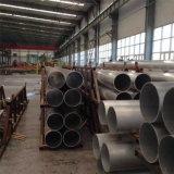 De Pijp van de Legering van het aluminium die in China wordt gemaakt (1060, 1070, 2024, 7A01, 7A52, 7075)