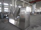 Vタイプ1500高く効率的で大きいボリューム粉か粒状のミキサー機械