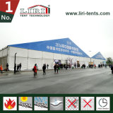 5000人のための40X100m展覧会のイベントのテント