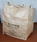 Grand sac tissé orange du tissu pp