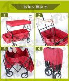 Vagão de dobramento/carro portátil/carro de compra/carro dos miúdos/vagão Foldable