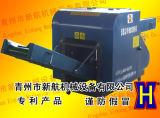 machine de découpage industrielle de fibre avec à haute production