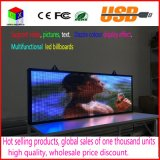 LED表示パネル屋内広告RGB 7カラー広告P5 SMD3528 LEDスクリーンの印のボード