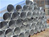 Baumaterial-rundes Kohlenstoffstahl-nahtloses Stahlrohr