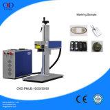 Машина маркировки лазера волокна для кольца, Plastis, PVC, металла и неметалла