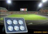 掲示板LEDライトを広告する50W屋外LEDのプロジェクターBuildling
