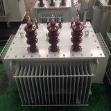 10kv電源のためのオイルによって浸される分布の電源変圧器
